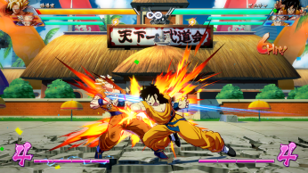 Yamcha_-_Screenshot_10_1505913225
